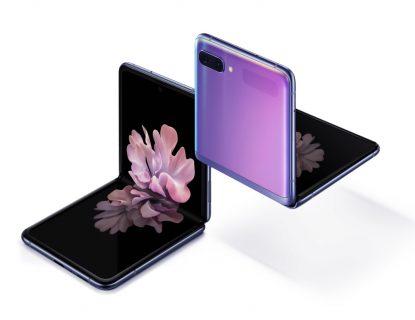 縦折りスマートフォン「Galaxy Z Flip」が予約受付開始。価格は17万9360円