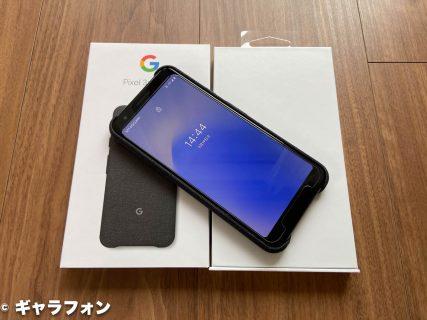 Google Pixel 3a は2020年でも使えるし、手に馴染む良機種だ