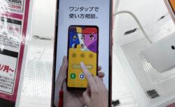 ドコモ版Galaxy A21 (SC-42A)を機種変更10円で購入した話