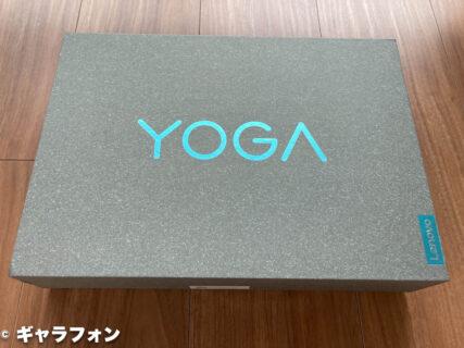 【レビュー】LTE対応ノートPC「Yoga C630」が激安でアツい