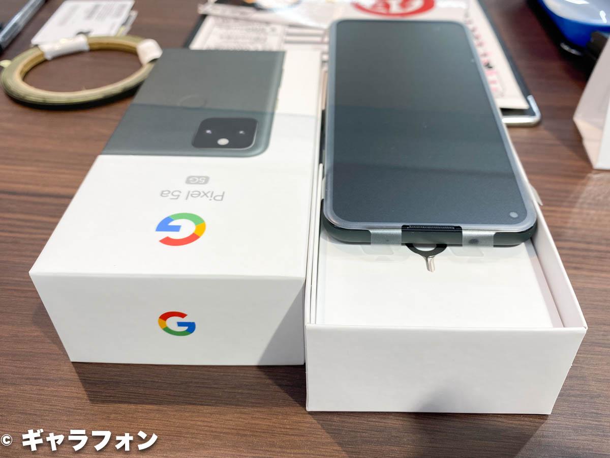 ソフトバンク版Google Pixel 5a (5G)