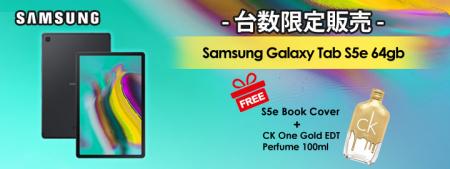 Samsung Galaxy Tab S5e 10.5″(2019) T725N LTE 64GB がBook CoverとCK One Gold EDT Perfumeおまけ付きで54,900円