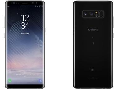 Galaxy Note8 SC-01K向けソフトウェアアップデートが公開(2018年6月20日)